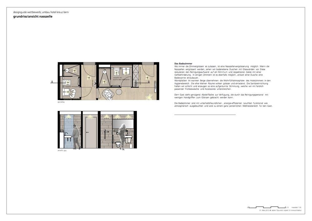 objekt13-innenarchitektur-bern_03_hotel